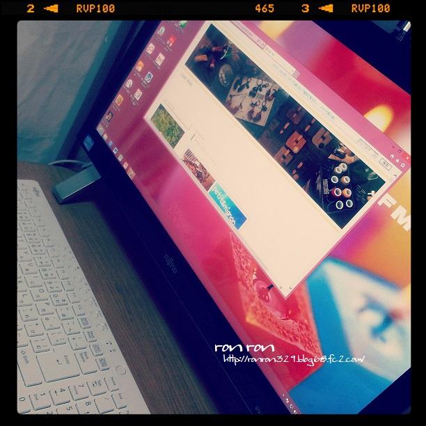 20130719photo1.jpg