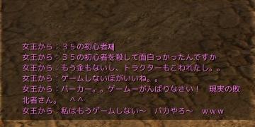 20141109a.jpg
