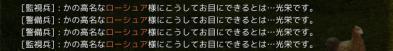 20130825レベル50その2