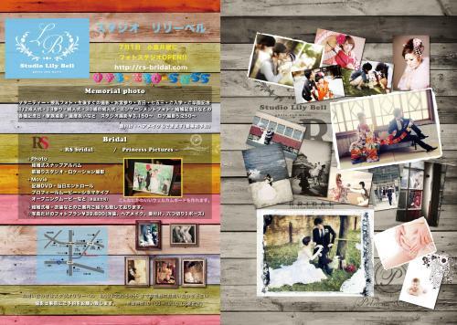 写真スタジオ 北九州