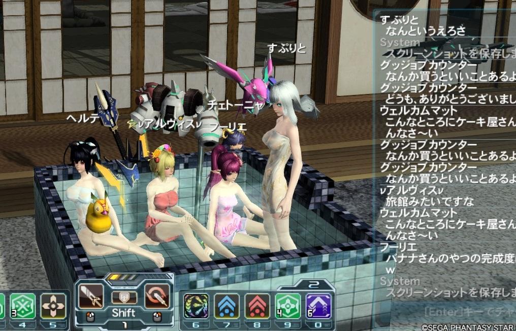 お風呂その2