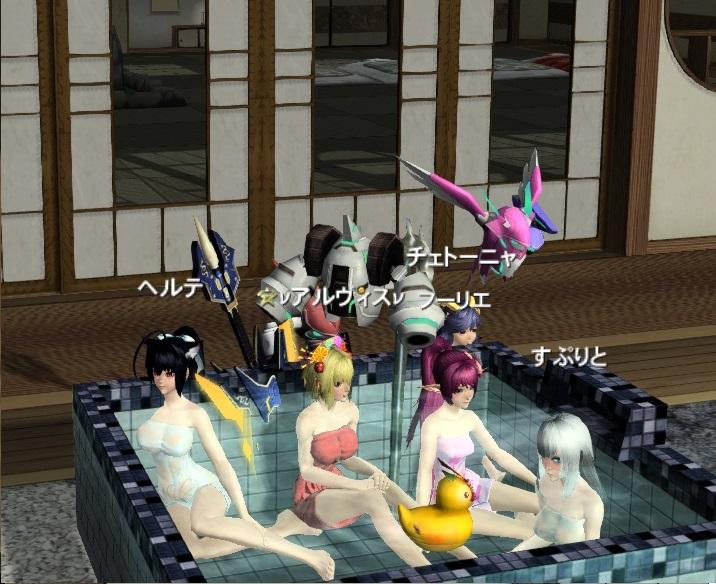 お風呂その3