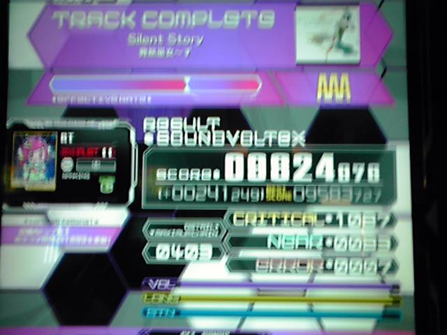 KC3V0060_20130707221232.jpg