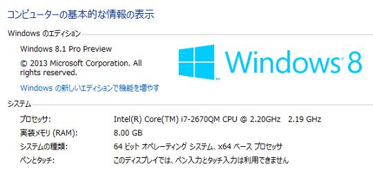Win 8.1