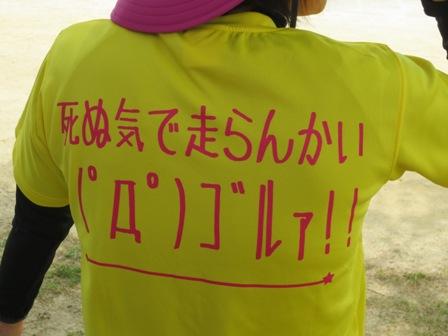 2013_05_03 (3)