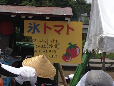 2013_06_09 (22)