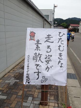 2013_06_09 (27)
