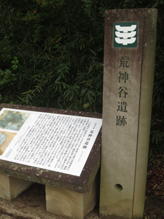 2013_10_26-27 (33)