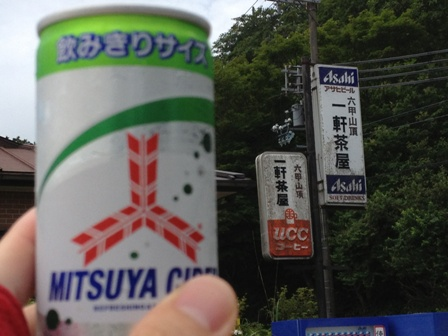 2013_07_13.jpg