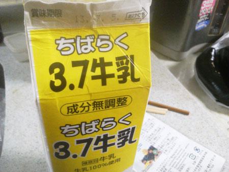 NEC_0218.jpg