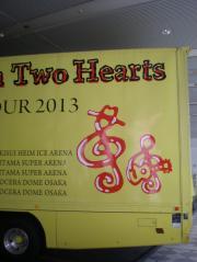tour5