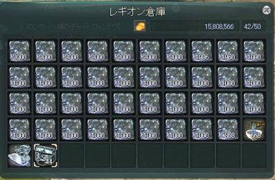 2013090416035627b.jpg