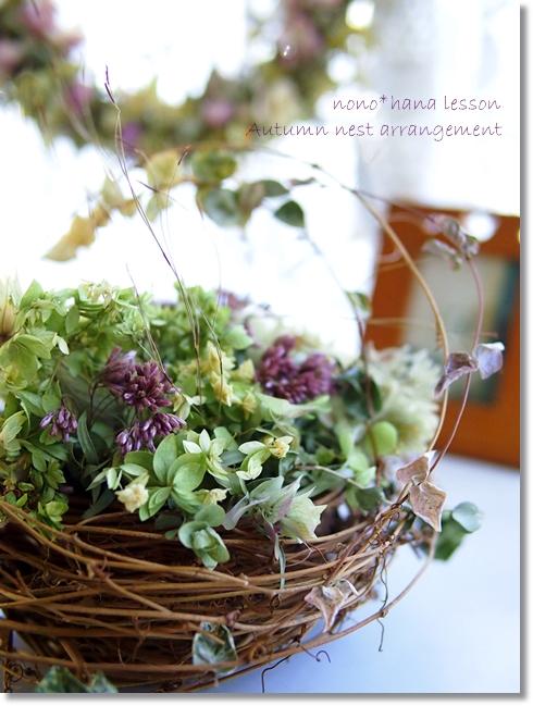 20131014autumu nest arrangement