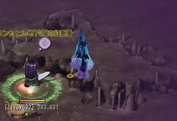 Baidu IME_2013-5-16_18-23-14