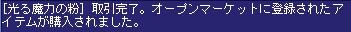 Baidu IME_2013-5-18_3-16-6