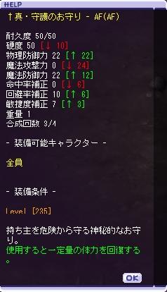 Baidu IME_2013-7-12_14-53-42