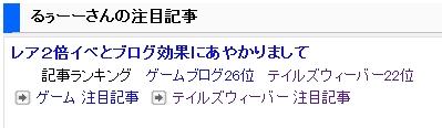 Baidu IME_2013-8-1_21-22-45