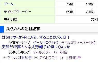 Baidu IME_2013-8-31_18-34-23
