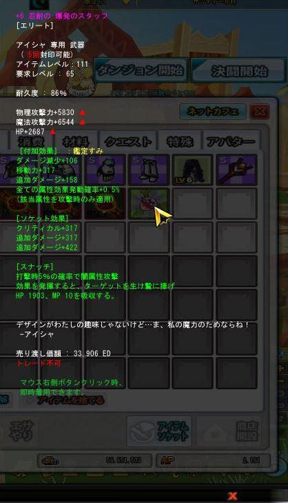 SC_ 2013-10-08 16-33-57-169