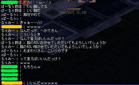 TWCI_2013_6_16_17_31_33.jpg