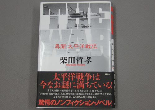 IMG_7186-t12.jpg