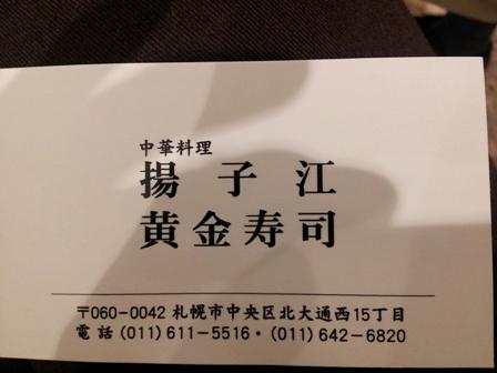 20130809_143043.jpg
