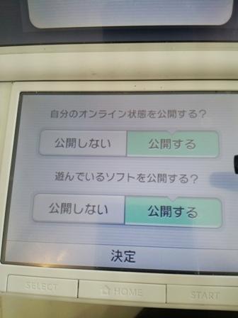 20130915_092029.jpg