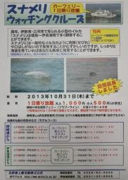 20130924_094401.jpg
