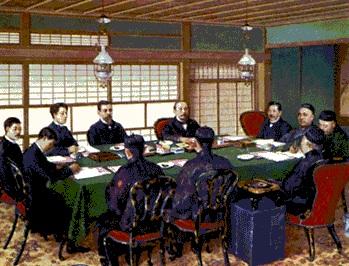 日清戦争 下関条約