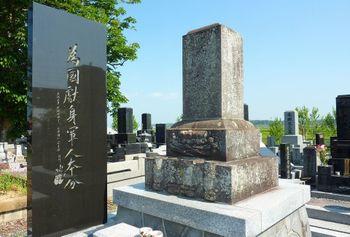 千葉十七氏の墓の隣にも石碑