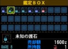 SnapCrab_NoName_2013-10-22_20-11-34_No-00.jpg