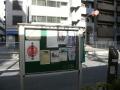 0901文京ー音六 (1)