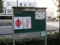 0903文京ー音八
