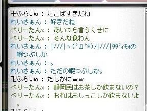 Maple130727_070943.jpg