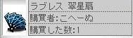 Maple130727_073306.jpg