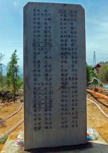 s-顕彰之碑除幕式11