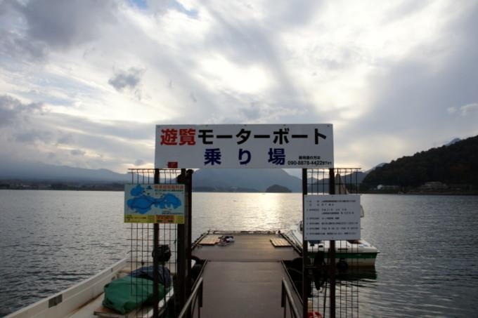 blog-DSC04784.jpg
