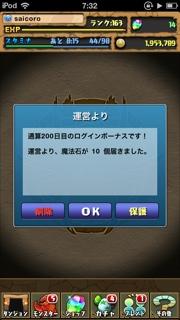 IMG0703221853.jpg