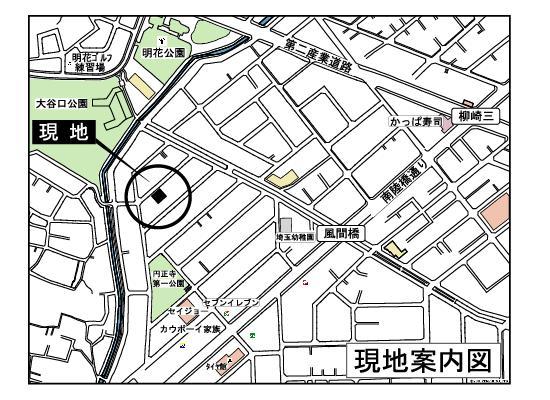 MAP円正寺