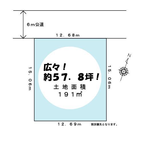 区画図円正寺