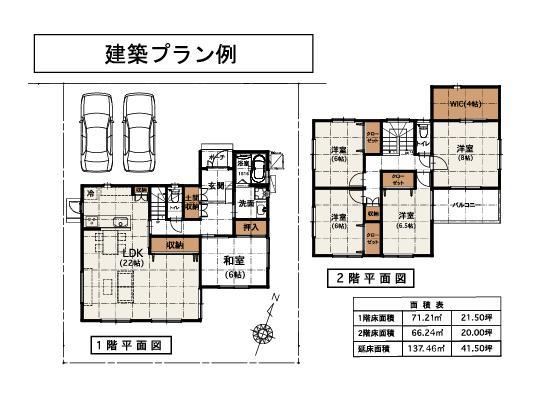 建築事例円正寺