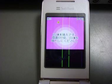 P1090712.jpg