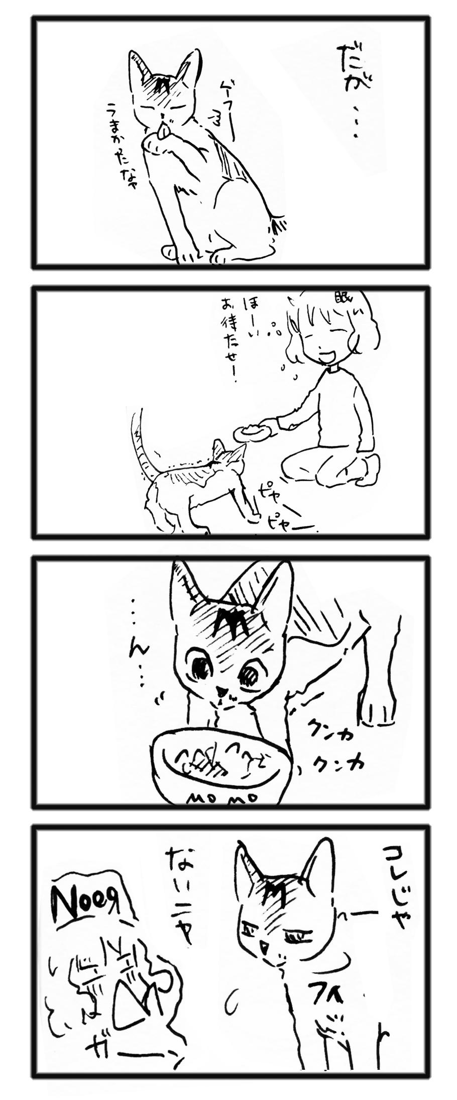 comic_13110402.jpg