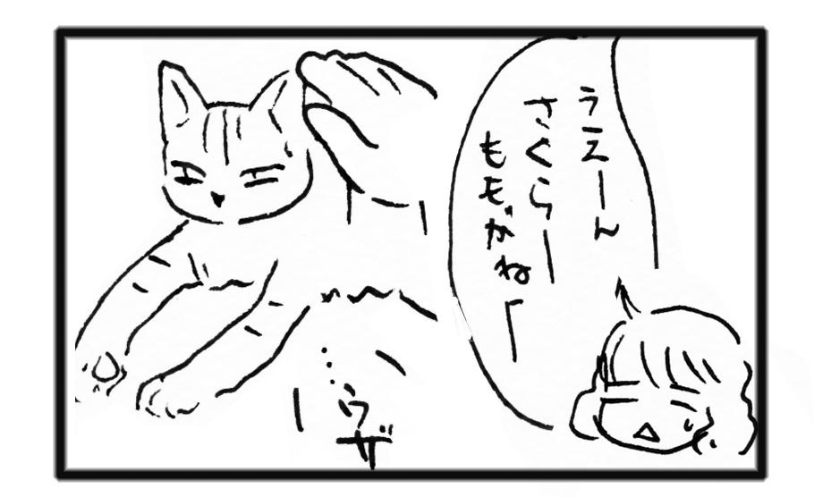 comic_13110404.jpg