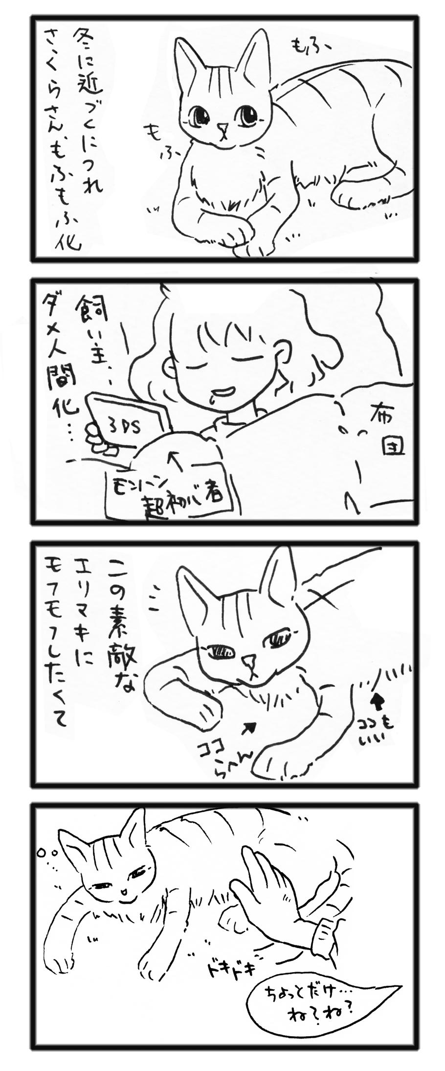 comic_13110601.jpg