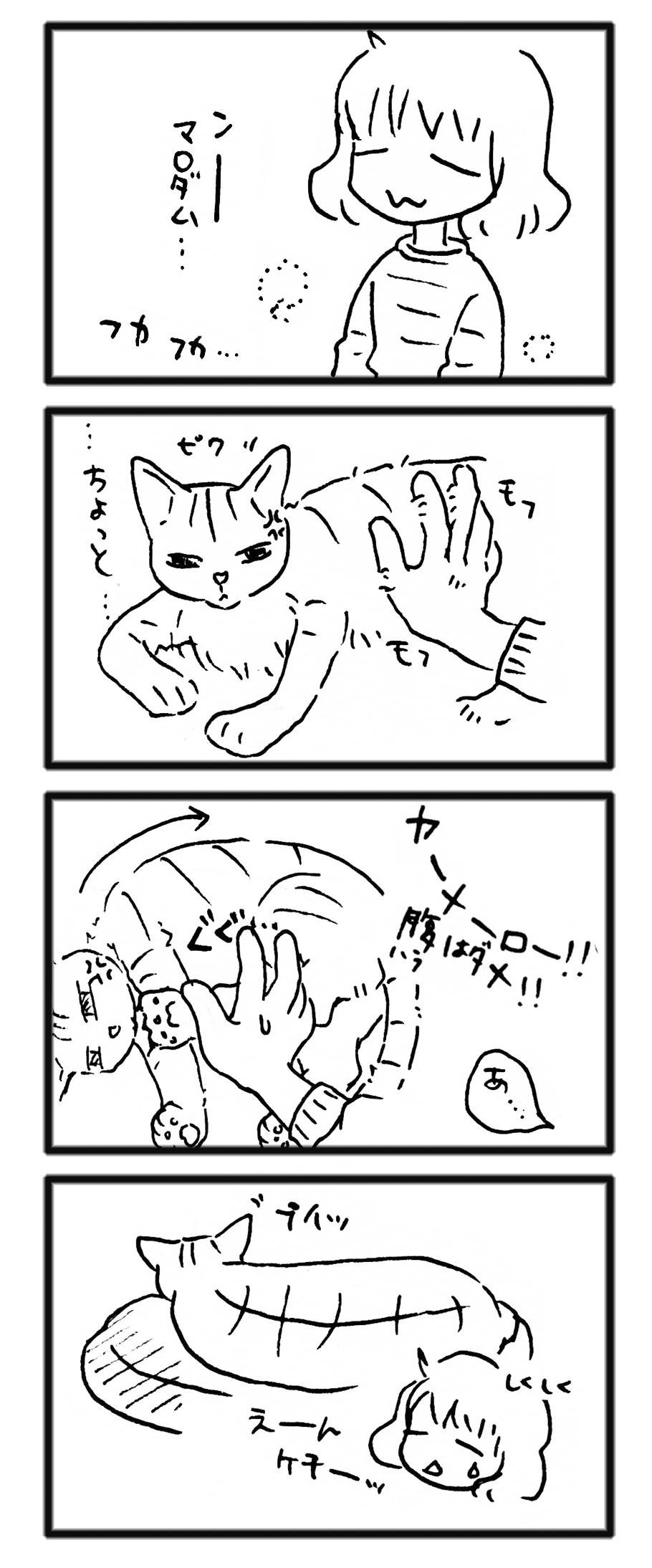 comic_13110602.jpg