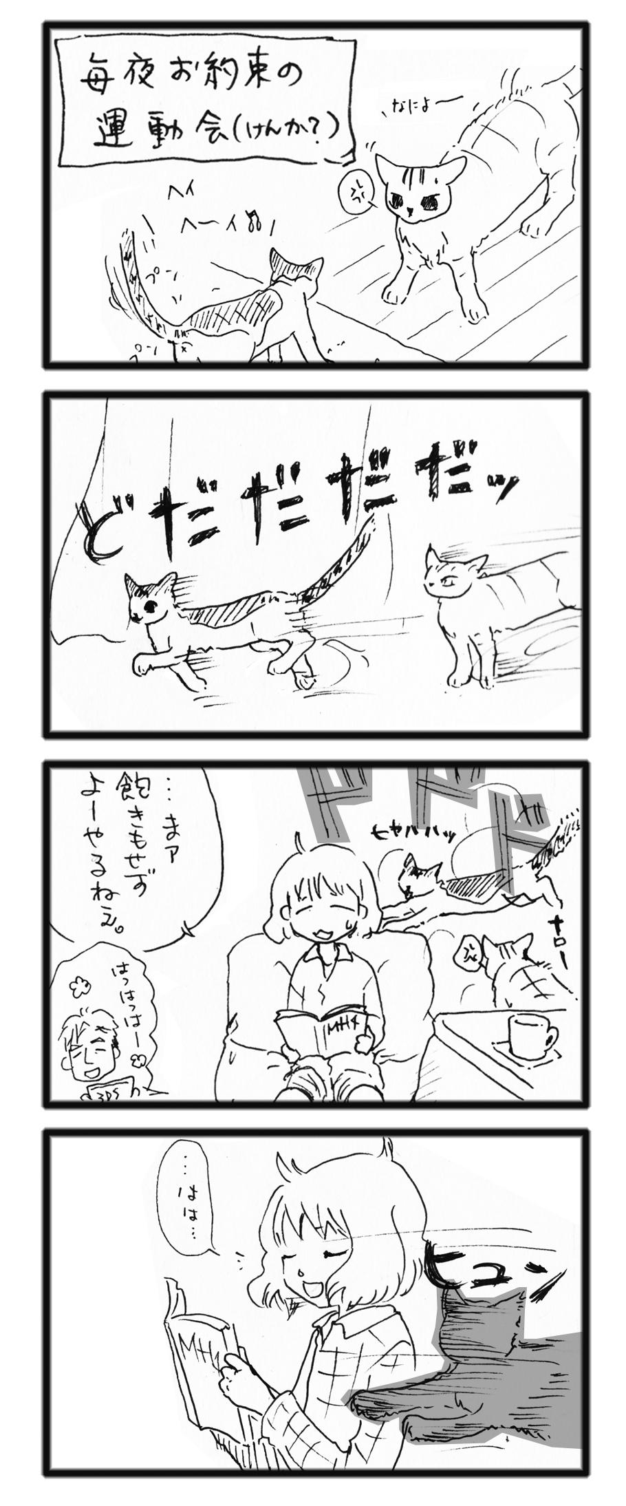comic_13112001.jpg