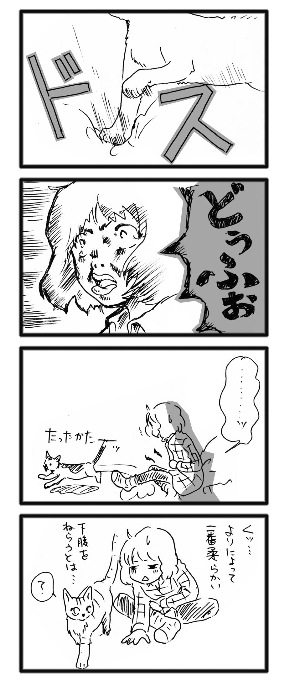 comic_13112002.jpg