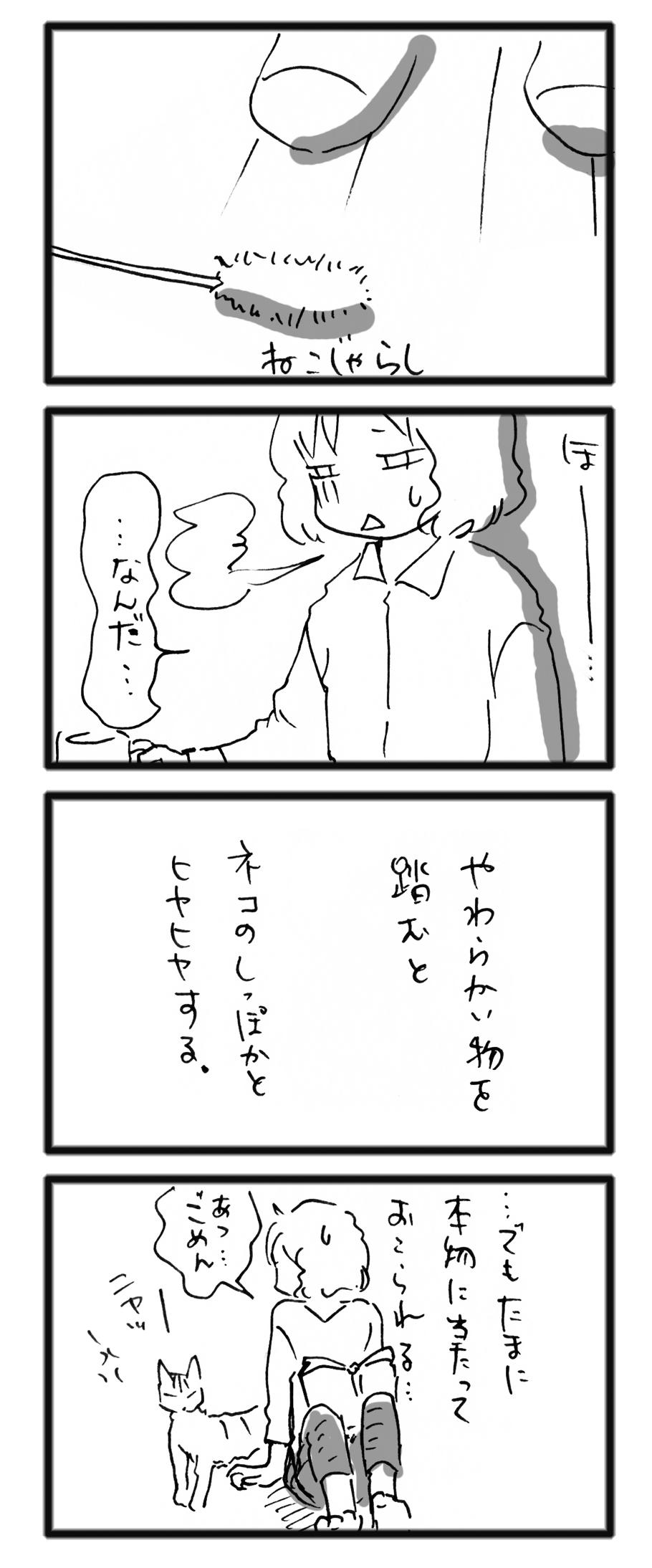 comic_13112602.jpg