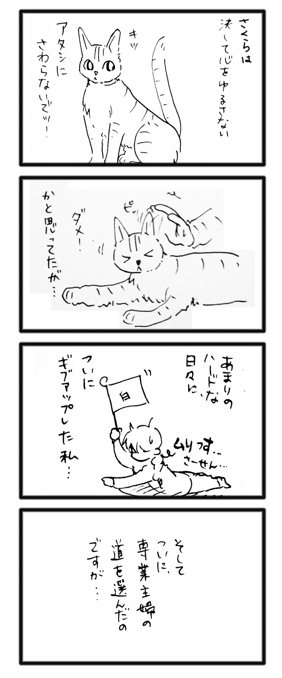 20130506_01